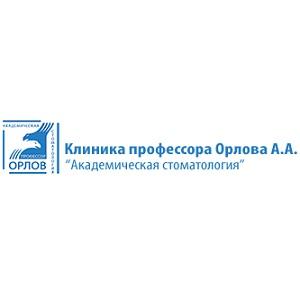 Академическая стоматология профессора Орлова