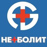 Андреевские больницы НЕБОЛИТ на Варшавке