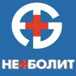 Андреевские больницы НЕБОЛИТ в Королеве