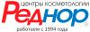Центр косметологии Реднор м. Павелецкая
