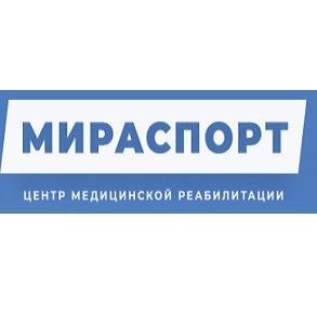 Центр медицинской реабилитации Мираспорт