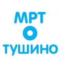 Диагностический центр МРТ в Тушино