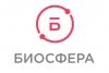 Центр остеопатической медицины БИОСФЕРА