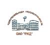 Центральная поликлиника ОАО «РЖД»
