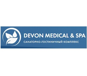 DEVON MEDICAL & SPA (Девон Медикал Спа)