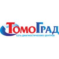 Диагностический центр ТомоГрад г. Климовск