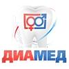 Диамед-клиник на Шереметьевской