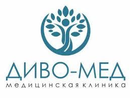 Диво-мед м. Домодедовская