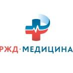 Дорожная клиническая больница им. Н.А. Семашко ОАО «РЖД»