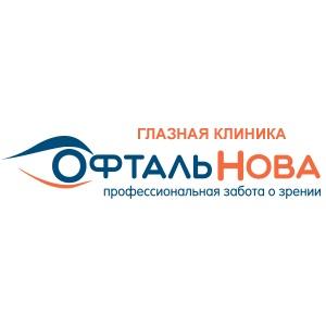 Глазная клиника ОфтальНова