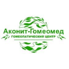 Гомеопатический центр Аконит-Гомеомед