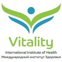 Международный институт здоровья Vitality (Виталити)