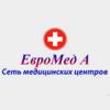 ЕвроМед А на улице Лескова
