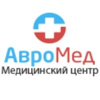 Авромед на улице Марфинская