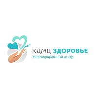 Клинико-диагностический медицинский центр Здоровье (КДМЦ Здоровье)