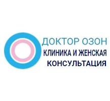 Клиника Доктор Озон в Северном Бутово