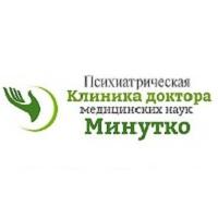 Психиатрическая клиника доктора медицинских наук Минутко м. Беляево