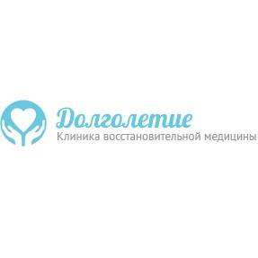 Клиника Долголетие на Полежаевской