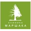 Клиника Маршака г. Апрелевка
