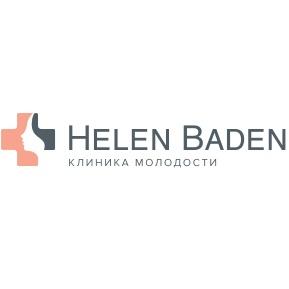 Клиника молодости Helen Baden (Хелен Баден) на Ленинском проспекте