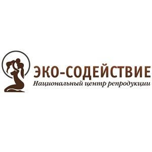 Клиника репродукции ЭКО-Содействие