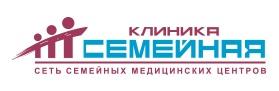 Клиника Семейная Киевская