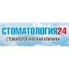 Клиника Стоматология 24