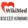 ВЭССЕЛ КЛИНИК - WikiMed (ВикиМед)