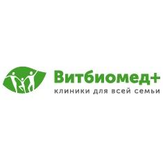 Клиника Витбиомед+ на Октябрьской