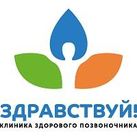 Клиника Здравствуйте на Щелковской