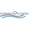 Клиника Гусарова г. Пушкино