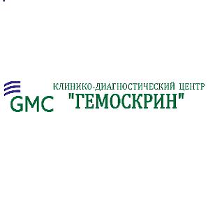 Клинико-диагностический центр Гемоскрин