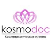Косметологическая клиника Космодок