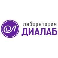 Лаборатория ДиаЛаб м. Калужская