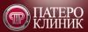 Лечебно-диагностический центр ПАТЕРО КЛИНИК