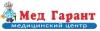 МедГарант в Балашихе (детское и реабилитационное отделение)