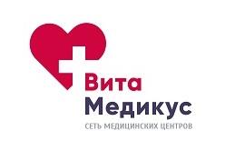 Медицинский центр «Вита Медикус»