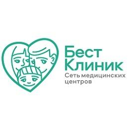 Медицинский центр Бест Клиник м. Красносельская