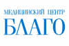Медицинский центр Благо м. Царицыно