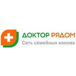 Медицинский центр Доктор рядом в Некрасовке