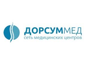 Медицинский центр Дорсуммед на Свердлова