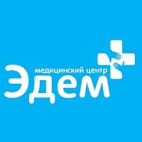 Медицинский центр Эдем м. Киевская