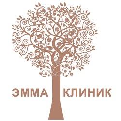 Медицинский центр Эмма Клиник