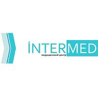 Многопрофильный медицинский центр для взрослых и детей Интермед