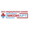 Медицинский центр МедиАрт на Боровском шоссе