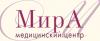 Медицинский центр МирА м. Воробьевы горы
