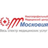Медицинский центр Московия м. Волжская