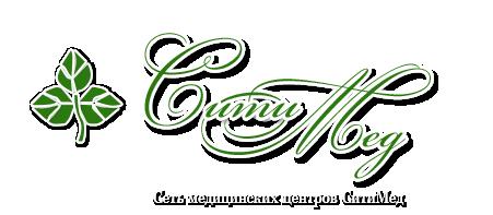 Медицинский центр СитиМед Химки