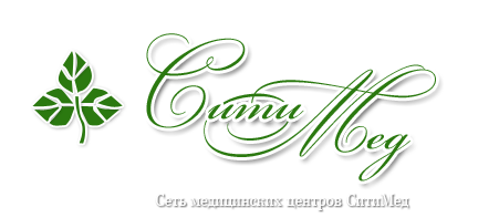 Медицинский центр СитиМед Красногорск