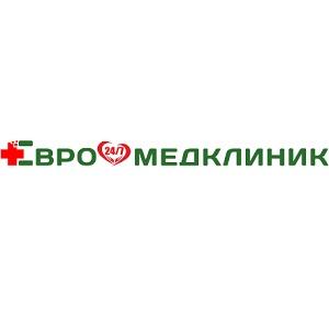 Международный многопрофильный центр МЕДЛЮКС